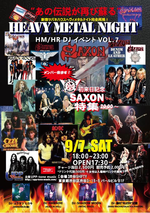 HEAVY METAL NIGHT VOL.7 HM/HR DJイベント