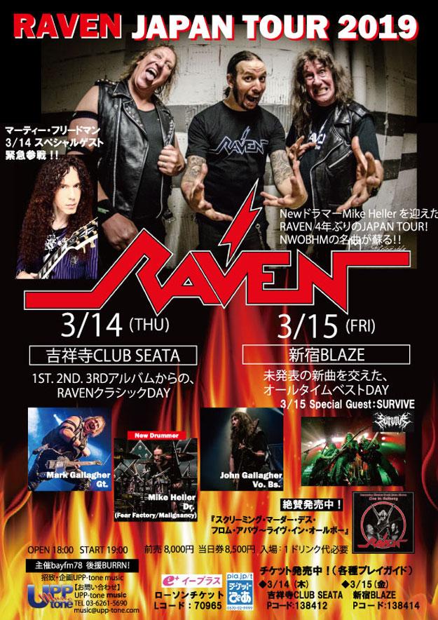 RAVEN JAPAN TOUR 2019