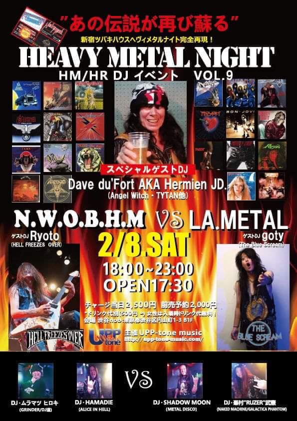 HEAVY METAL NIGHT VOL.9 HM/HR DJイベント