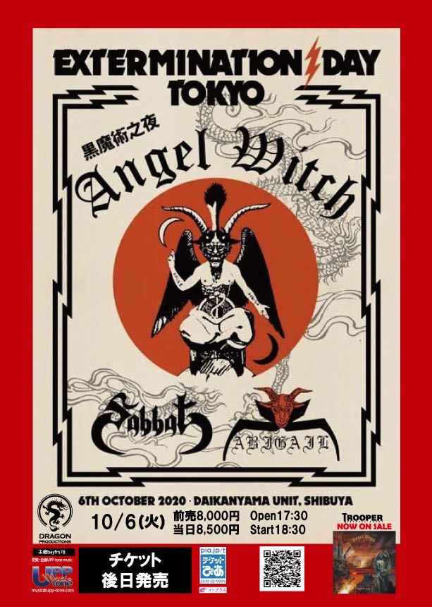 Angel Witch JAPAN LIVE 2020