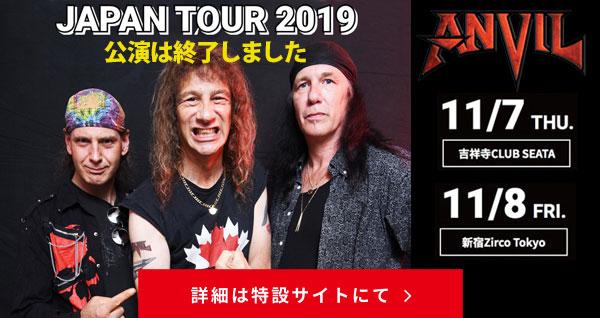 ANVIL JAPAN TOUR 2019