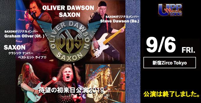 OLIVER DAWSON SAXON初来日公演